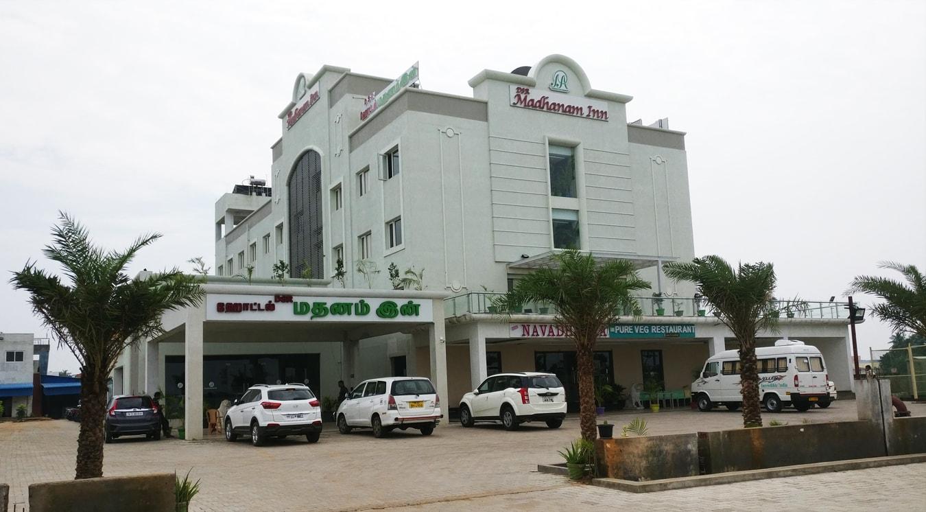 madhanam-banner1